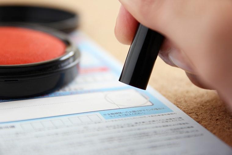 主債務者が自己破産した場合の連帯保証人への影響について